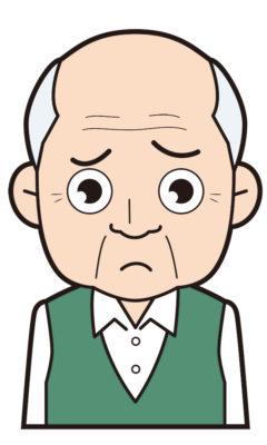男性の高齢者