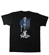 西郷のTシャツ